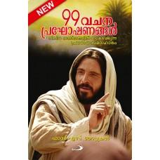 99 വചന പ്രഘോഷണങ്ങള് (99 proclamations on the Word of God)